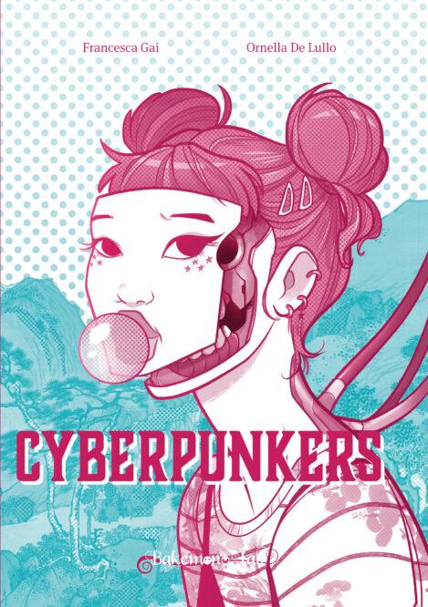 cyberrrr